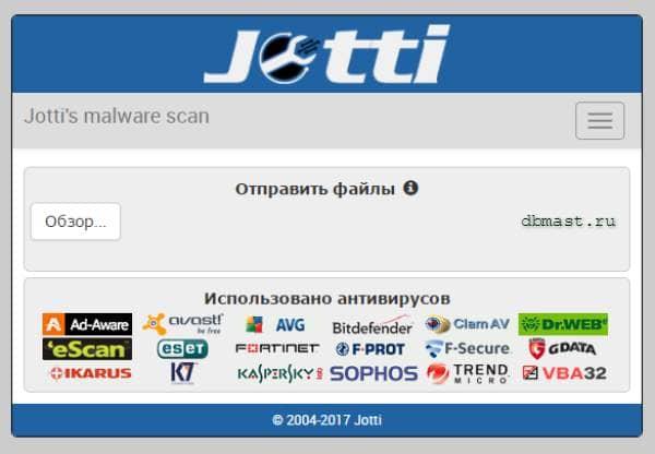 Онлайн-сканер Jotti