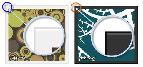 CSS Скошенные Границы изображений