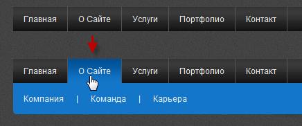 Горизонтальное меню с подменю с помощью CSS