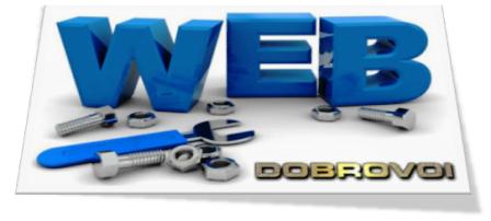 Веб-приложения