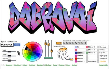 Рисуем граффити онлайн