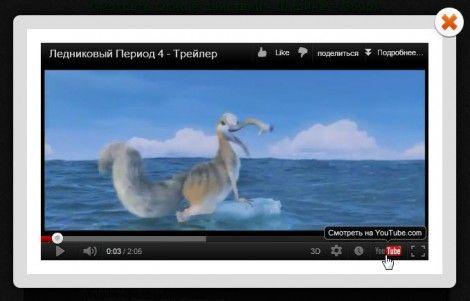 Встраиваем видео в модальное окно
