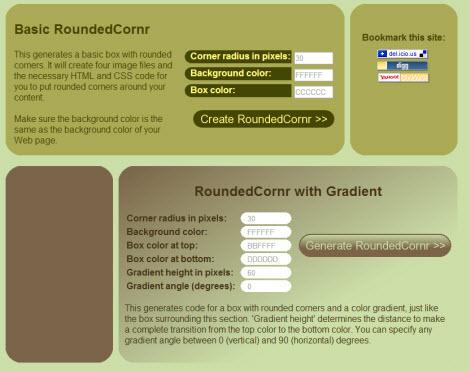 Онлайн-инструменты для веб-разаработки