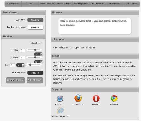 Онлайн генераторы CSS3