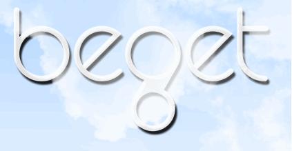 Хостинг сайтов BeGet.Ru
