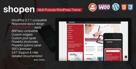 Shopen - Адаптивная WooCommerce WordPress тема