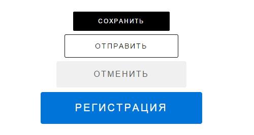Btns.css - Набор стилей CSS для кнопок