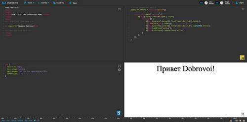 Liveweave - Новый онлайн-редактор HTML5, CSS3 и JavaScript