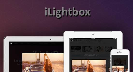 iLightbox - Адаптивный Lightbox плагин jQuery