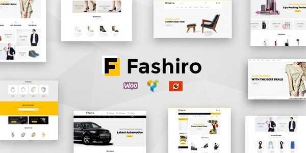 Fashiro - Многоцелевая тема WooCommerce