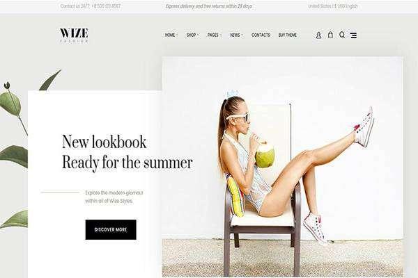 WizeStore - Минималистичная тема для Woocommerce