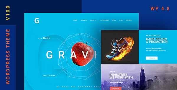 Gravitify - Многофункциональная тема WordPress