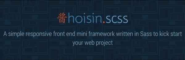 Hoisin - Отзывчивый фреймворк CSS
