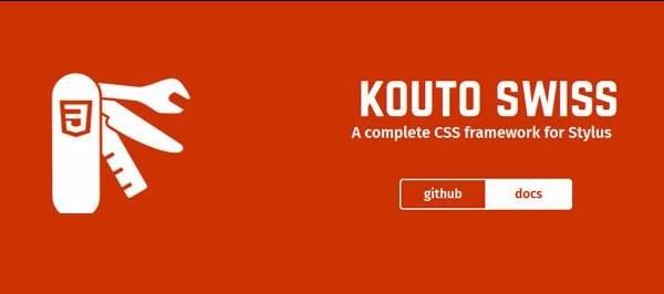 Kouto Swiss - Фреймворк CSS
