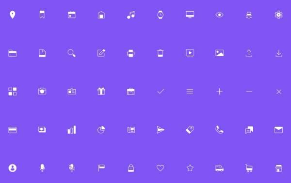 90 Бесплатных иконок