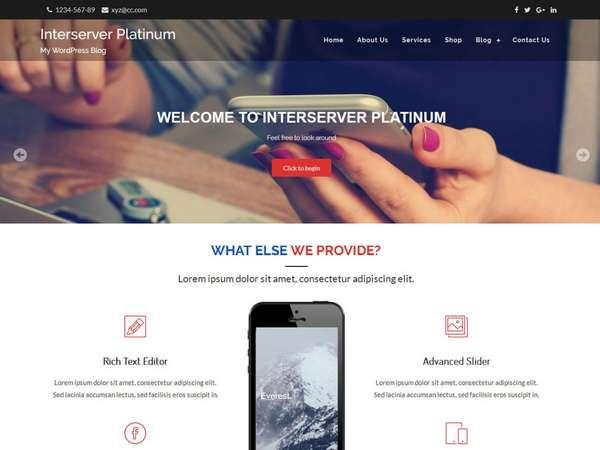 Interserver Platinum - бесплатная тема портфолио WordPress