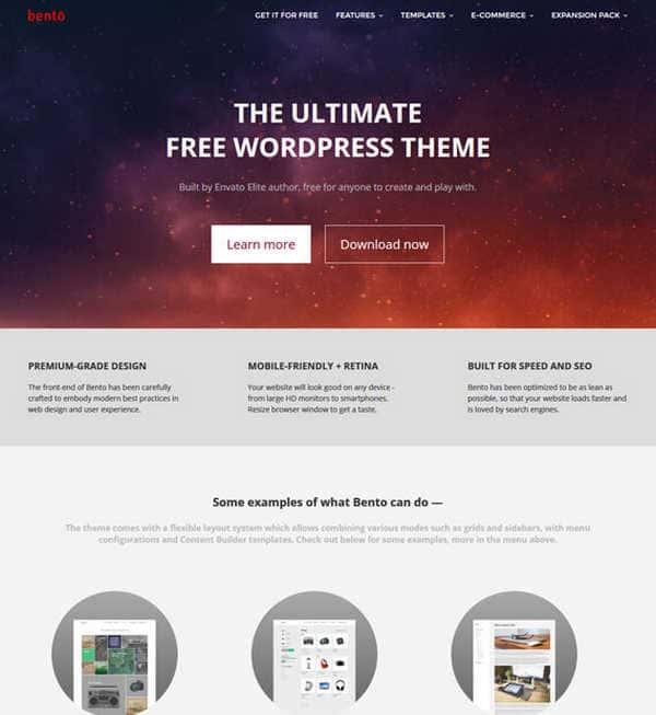 Bento - бесплатная тема WordPress