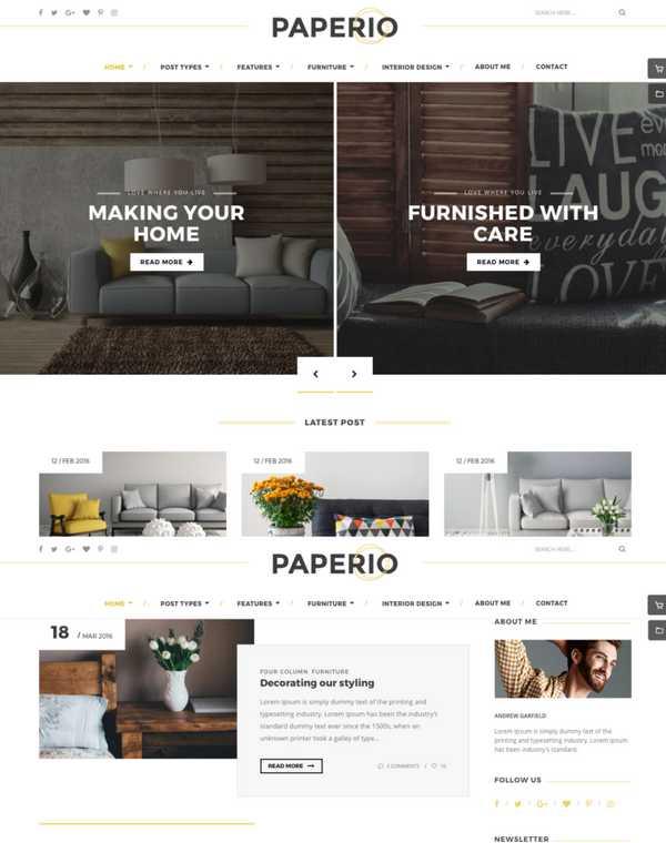 Paperio - многоцелевая тема блога WordPress