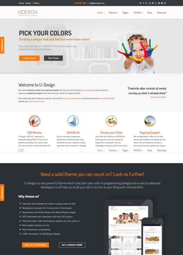uDesign - быстрая отзывчивая тема WordPress
