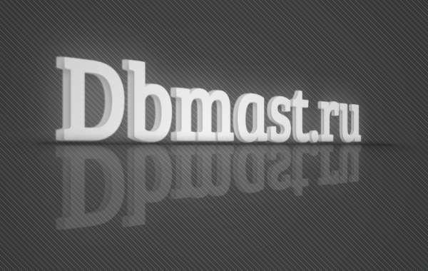 3D Текст с отражением и в перспективе
