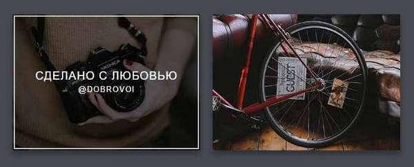 Всплывающая рамка и подпись изображения при наведении