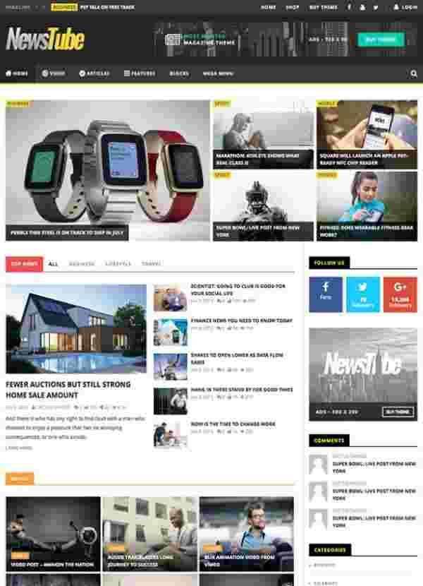 News Tube - отлично организованная тема оформления WordPress
